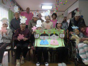 20150304花小金井では、雛祭りのイベントを行ないました!10