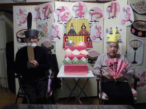 20150303今日は、3月3日ひな祭り☆1