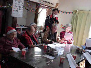 20141223近隣事業所と合同クリスマス会2