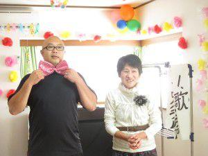 20150923花小金井でも敬老会を行ないました!5