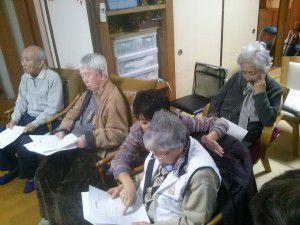 20141111やすらぎ邸下高井戸の演奏会4