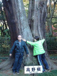 20141124新座市の平林寺に紅葉を観に出かけました。3