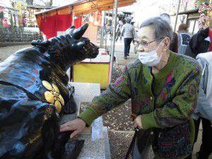 20141126新井薬師と新井天神北野神社へ行ってまいりました。5