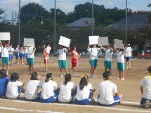 2014年9月27日の杉並総合高等学校様の体育祭2