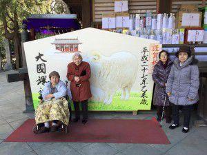 20150107府中の大国魂神社に初詣に行って来ました